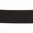 Резинка Россия СН 25 мм (рул. 50 м) чёрный