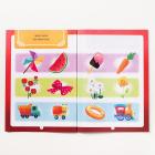Книга-игра «Чем занят ребенка? Логика» 4695619 в интернет-магазине Швейпрофи.рф