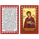 Ткань для вышивания бисером МП 3064 «Молитва Семистрельной» 22*25 см/ 12*16 см