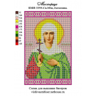 Ткань для вышивания бисером А5 КМИ-5394 «Антонина» 10*18 см