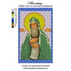 Ткань для вышивания бисером А5 КМИ-5385 «Св. Антоний» 10*18 см