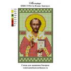 Ткань для вышивания бисером А5 КМИ-5396 «Иоанн Златоуст» 10*18 см