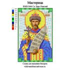 Ткань для вышивания бисером А5 КМИ-5446 «Св. Царь Николай» 10*18 см