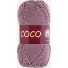 Пряжа Коко Вита (Coco Vita Cotton), 50 г / 240 м, 4307 пыльная сирень