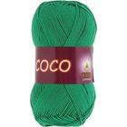 Пряжа Коко Вита (Coco Vita Cotton), 50 г / 240 м, 4311 изумруд
