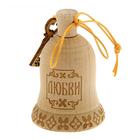 Колокольчик 1148583 дерев. «Добра, любви» в интернет-магазине Швейпрофи.рф