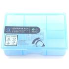 Коробка R610 для мелочей 6 отдел. 9*12 см