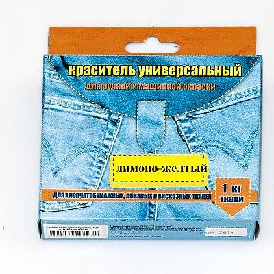 Краситель универс. лимон-желтый в интернет-магазине Швейпрофи.рф