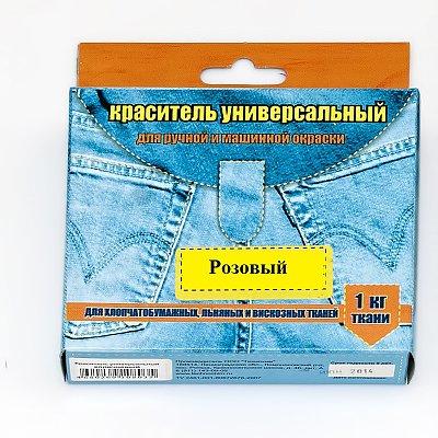 Краситель универс. розовый в интернет-магазине Швейпрофи.рф