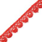 Кружево гипюр  15 мм Р (уп.13,71м) красный