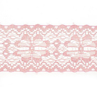 Кружево капрон  50 мм арт.7с1 (уп. 50 м) розовый