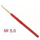 Крючок с ручкой ЦВ 5,0 мм 0332-6000