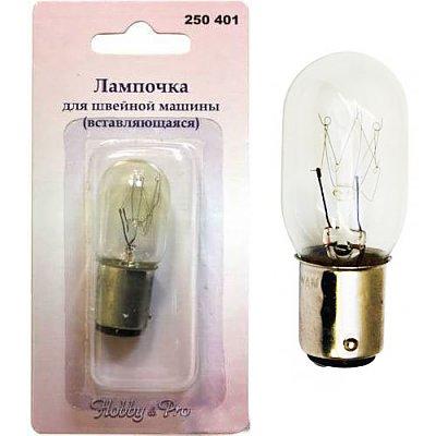 Лампа для швейных машин 250401 (вставляющаяся) в интернет-магазине Швейпрофи.рф
