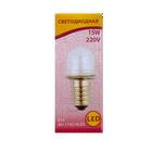 Лампа для швейных машин светодиоидная 15W 20*42мм (174514)