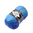 Пряжа Лана голд батик (LanaGold Batik), 100 г / 240 м, 3927 голубой+сиреневый+фиолет.
