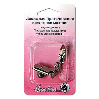 Лапка универс. 161 металл. для всех молний в интернет-магазине Швейпрофи.рф