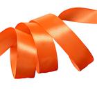 Лента атласная 25 мм (рул. 32,9 м) 8020 оранжевый