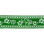Лента атласная 25 мм с рис. «Узор с цветами»  (рул. 22,5 м) №120 зелёный