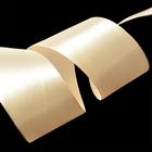 Лента атласная 50 мм (рул. 32,9 м) №8005 крем-брюле