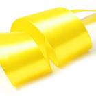 Лента атласная 50 мм (рул. 32,9 м) №8011 лимонный