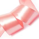Лента атласная 50 мм (рул. 32,9 м) №8036 жемчужно-розовый