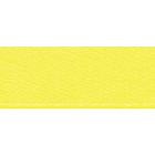 Лента атласная 6 мм (рул. 32,9 м) №8011 лимон.