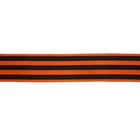 Лента георгиевская 24 мм (уп. 50 м)