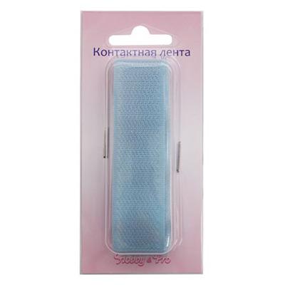 Липучка HP 20 мм пришивная в блистере (уп. 25 см) 45 голубой в интернет-магазине Швейпрофи.рф