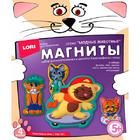 Магниты из гипса LORI 5-8 см Мфг-001 Счастливые коты
