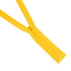 Молния Т3 потайная 50 см  SBS №001 жёлтый