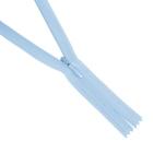 Молния Т3 потайная 50 см  SBS №026 голубой