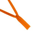 Молния Т3 потайная 50 см  SBS №234 оранжевый