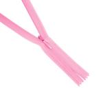 Молния Т3 потайная 50 см  SBS №513 розовый
