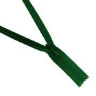 Молния Т3 потайная 50 см  SBS №529 т.-зелёный