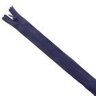 Молния Т3 потайная 50 см 189К т.-фиолет.