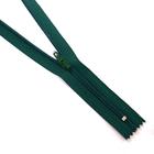 Молния Т3 спираль авт. 20 см SBS 869 зелёный