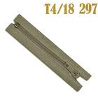 Молния Т4 спираль брючн. п/авт. 18 см 297 хаки