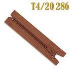 Молния Т4 спираль брючн. п/авт. 20 см 286 св. коричневый