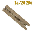 Молния Т4 спираль брючн. п/авт. 20 см 296 т.-беж.