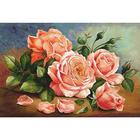 Алмазная мозаика АЖ-1514 «Ароматные розы» 30*40 см