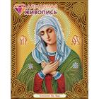 Алмазная мозаика АЖ-5033 «Икона Умиление»