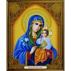 Алмазная мозаика АЖ-5039 «Икона Неуведаемый Цвет»