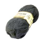 Пряжа Мохер YarnArt (Mohair Classic),100 г / 220 м, 114 темно-серый