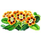 Алмазная мозаика К 22/22 9033 «Цветы желтые»