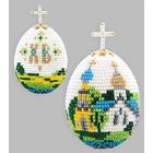 Набор для бисероплетения Риолис Б204 Яйцо пасхальное «Церквушка» 6,5*5 см