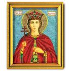 Набор для выш. ювел. бисером Кроше В-315 «Св. Екатерина» 12*14,5 см