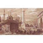 Набор для вышивания Panna ГМ-1292 «Стамбул. Фонтан султана Ахмета» 42*26 см