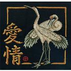 Набор для вышивания Panna И-0158 «Любовь» 22,5*22 см
