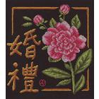 Набор для вышивания Panna И-1152 «Бракосочетание» 22*22 см