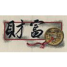 Набор для вышивания Panna И-1567 «Благословение Богатство» 27*15 см